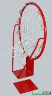 Basketbalring, code 261-12